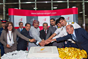 Bahrain International Airport marketing
